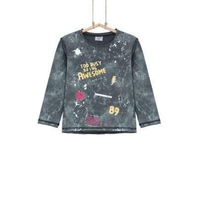 Chlapčenské tričko Bebakids Print