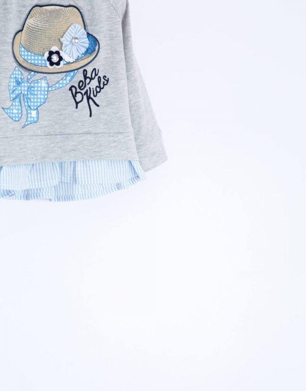 dojčenské detské tričko Bebakids