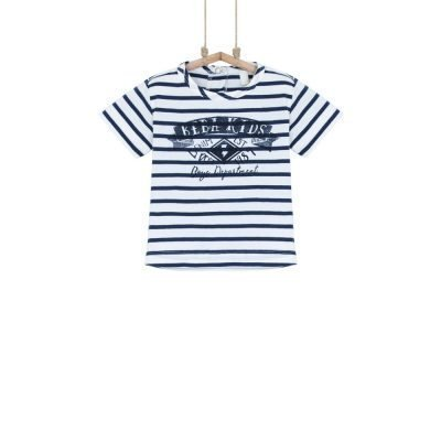 detské tričko s krátkym rukávom pruhované