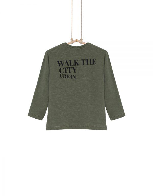 chlapčenské tričko khaki
