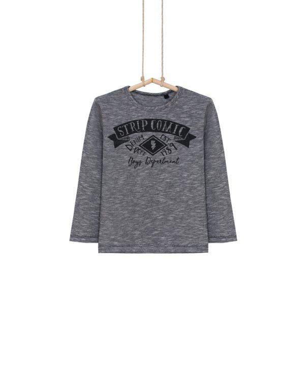 sivé chlapčenské tričko