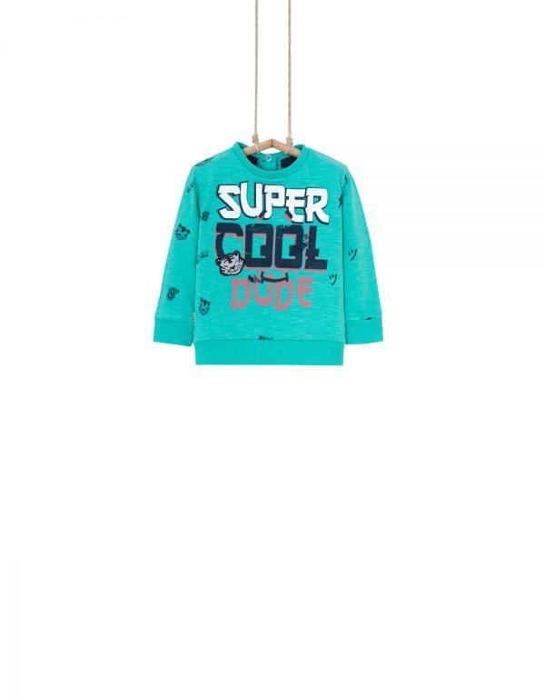 chlapčenské tričko cool