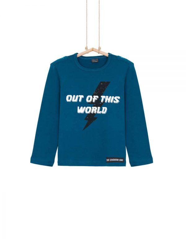 Chlapčenské tričko s flitrami ORLANDO