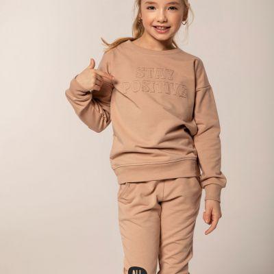 dievčenská tepláková súprava béžová All for Kids