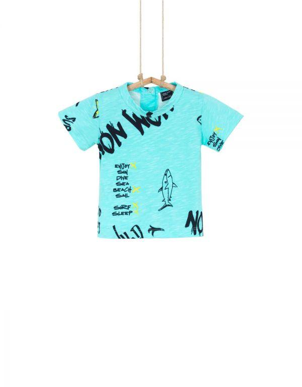 chlapčenské tričko s krátkym rukávom 80 86 92 98tyrkysové